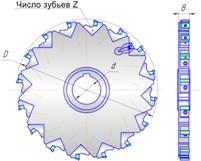 фреза дисковая с СМП двухсторонняя оршанский инструментальный завод
